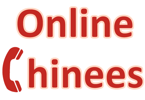 logo OnlineChinees